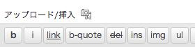 WP3.4のメディアを追加するボタン