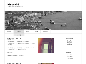 screenshot_kinoco04