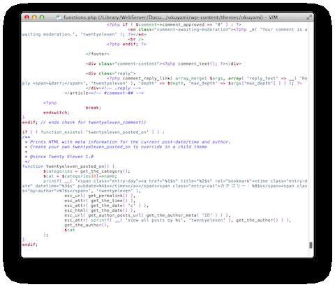 screenshot_macvim