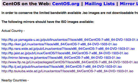 CentOS ダウロードのミラーサイト