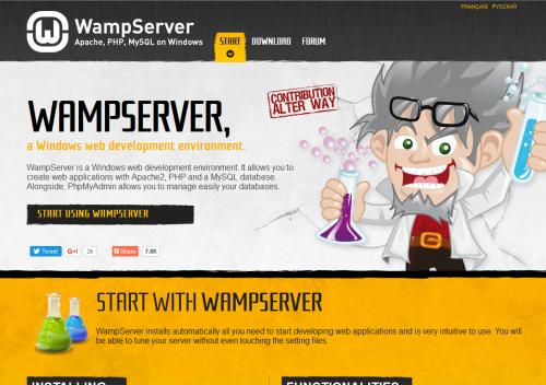 WAMP公式サイト