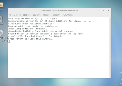 Extension Packインストール失敗のエラーメッセージ