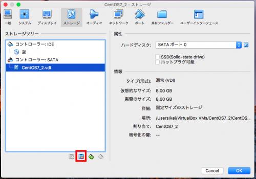 仮想ディスクを削除