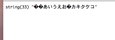 PHPでMessagePackにエンコードされたデータをブラウザに出力した時